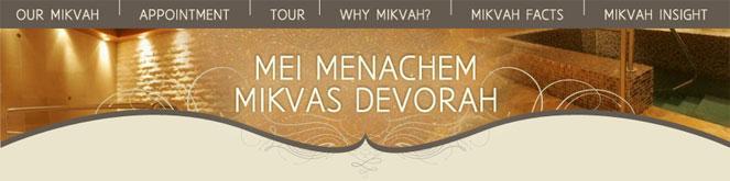 Mei Menachm Mikvas Devorah Conejo
