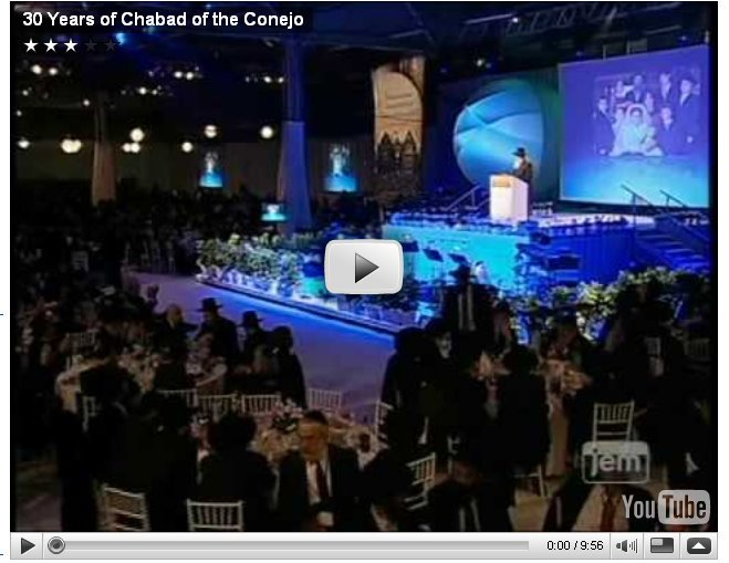 Gala Dinner Video - Chabad of Agoura Hills